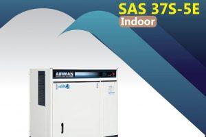 Screw Compressor SAS 37s-5E